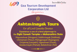 North Goa Tours