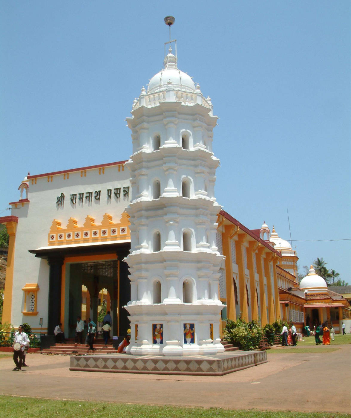 Goa Tourism Shri Ramnath Temple